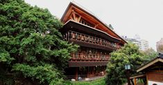 Taipei Public Library - Beitou, Taiwan, most eco-conscious building in the country.