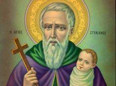 ✟: Ο Παρακλητικός Κανόνας του Αγίου Στυλιανού