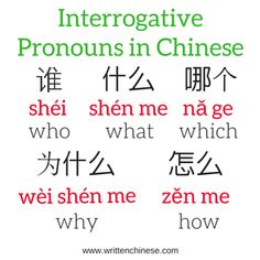 Interrogative Pronouns in Chinese