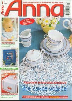 Anna, Crochet Magazine, Journal, Lace Knitting, Cross Stitch, Sewing, Tableware, Diy, Magazines