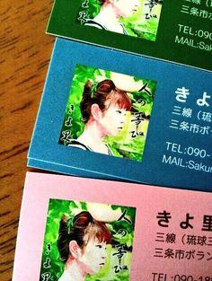 proca lang:ja -from:proca_jp - Twitter検索 Event Ticket, Baseball Cards, Sports, Hs Sports, Sport