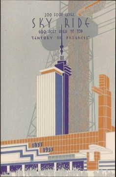 Chicago Sky Ride   Chicago World's Fair, 1933