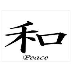 Japanese Writing Peace