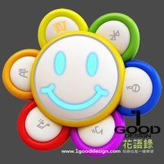 1 Good Design - 一個好設計: 兒童玩具設計-花語錄(創意獎)