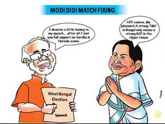 Modi Didi Match fixing