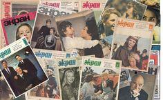 """Журнал """"Советский экран""""."""