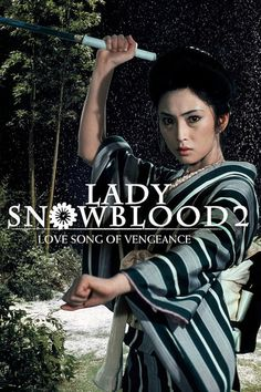 Lady Snowblood is caught by the police and sentenced to death for her crimes. As she is sent to the gallows she is rescued by the secret police who offer her a deal to assassinate some revolutionaries.