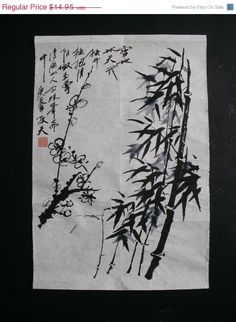 Chinese Black Ink Brush Painting Bamboo and Cherry Blossom with Poem Calligraphy