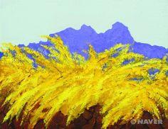 <김형태 '개나리꽃 핀 돌담1'> 현대미술작품으로 제작연도는 미상으로 나와있다. 요새 날씨의 변화로 개나리를 볼 수 있는 시기가 유난히 짧아진 것 같은데 이 그림을 보는 순간 옛날에 보고 감동받았던 개나리가 생각나는 작품이다. 노란색으로 물들어진 개나리꽃이 눈이 부시다.