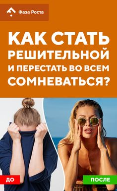 How You Should Respond When Someone Gives You a Compliment Russian Language Learning, Love Tips, New Start, Keto Diet For Beginners, Psychology Facts, Stressed Out, Life Motivation, Self Development, Self Improvement