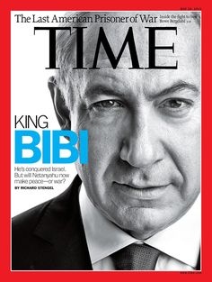 """timemagazine: """" The latest issue of TIME, featuring our cover story on Israel's prime minister, Bibi Netanyahu, will hit newsstands Friday. (Photograph by Marco Grob for TIME) """" Heiliges Land, Kings Of Israel, Benjamin Netanyahu, Gods Eye, Time Magazine, Magazine Covers, Magazine Table, God Bless America, Bible"""