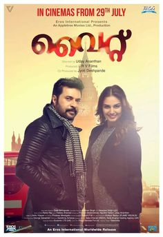 White (2016) Malayalam Full Movie White (2016) full southern indian malayalam movie, watch White (2016) free hd high quality film, download White (2016) movie. Director: Uday Ananthan Writers: Uday Ananthan, Praveen Balakrishnan Stars: Mammootty, Huma Qureshi, Shankar Ramakrishnan A romantic story of a middle-aged billionaire and a younger woman in London. More Movies/Episodes:White (2016) Malayalam…Read more →