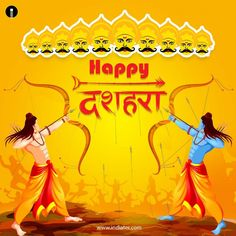 Free Happy Dussehra Photo of Lord Rama with Bow Arrow killing Ravan PSD Template - Indiater Happy Dussehra Photos, Happy Dussehra Wishes, Love Background Images, Vector Background, Happy Dusshera, Lord Rama Images, Free Flyer Templates, Bow Arrows, Free Photoshop