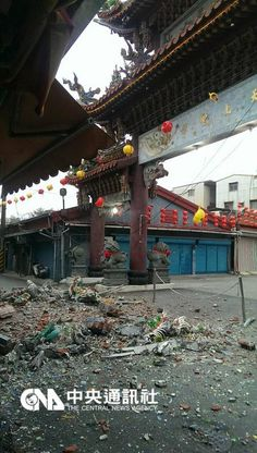 Shattered stone sculptures from the gate of Tianhou Temple in Kaohsiung's Cishan District litter the ground after a earthquake hit the southern city early Saturday. Japanese Site, Local Paper, English News, Taiwan, Civilization, Statues, Buildings, Effigy