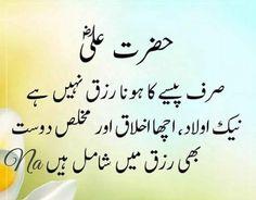 460 Best Aqwal Hazrat Ali ra images in 2019 | Hazrat ali sayings