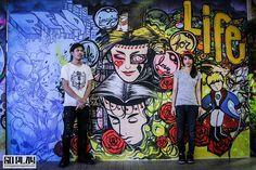 Graffiti Contest Bangkok - Worldbook Capital 2013 by Ker Npy