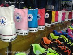 Converse cipő 36-46  5190 ft - 5190 Ft - Nézd meg Te is Vaterán - Uniszex cipő - http://www.vatera.hu/item/view/?cod=1877701388