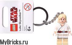 Lego Star Wars 852944 Luke Skywalker Key Chain