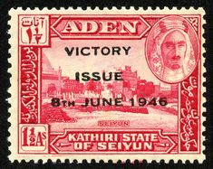 "Aden 1946 Scott 12 1 1/2a dark carmine rose ""Victory of the Allied Nations in WW II"""