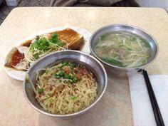 乾意麵(Eel Noodles)+餛飩湯(Wonton soup)