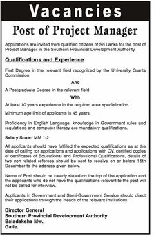 Sri Lankan Government Job Vacancies At Elkaduwa Plantations
