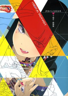 Hiroyuki Takahashi Line Illustration Art Book
