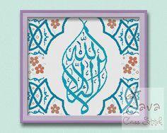 Calligraphy Kalimah Tawheed Lailaha Illallah #islamiccrossstitch #kristikislami #kanavice