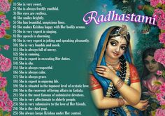 Qualities of Srimati Radharani