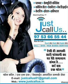 HO KAISI BHI JARURAT KARE BAS EK CALL... NEED ANTYHING.. JUST CALL US on 97 53 66 55 44