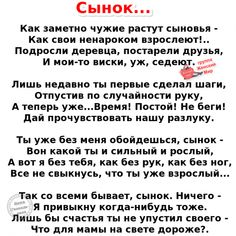 Шикарный стих!!! ⇓⇓⇓ // Наталья Коломоец Inspiring Quotes About Life, Xmas Cards, Affirmations, Life Quotes, Happy Birthday, Album, Reading, Words, Inspiration