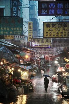 Glistening Hong Kong in the Rain
