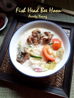 Aunty Young(安迪漾): 鱼头米粉 (Fish Head Bee Hoon/Rice Vermicelli)