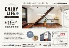 Creative Design, Real Estate, Layout, Website, Natural, Tips, House, Home Decor, Advertising