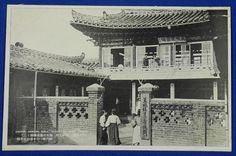 """1910's Japanese Photo Postcard  """" The Pyongyang Kisaeng ( Woman entertainers ) School, the only institution in Korea,  to train Kisaeng, which Korea is noted for.""""( Giseong Kisaeng Training School )  / Photo of Korean ladies & Traditional architecture ,  / vintage antique old art card / Japanese history historic paper material Japan キーセン 妓生"""