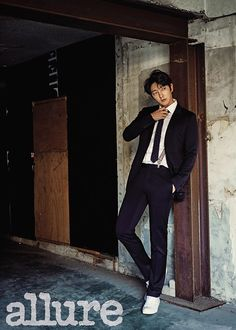 Oh, Mercy! Lee Jun Ki's to Die for in New Allure Korea Shots | Couch Kimchi