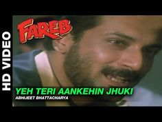 Tujhe Na Dekho Toh Chain - Rang (1993)HD Full Song - YouTube