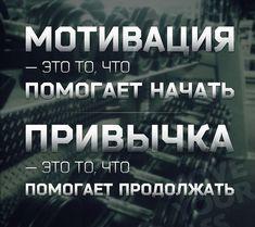 Двигайся Вперёд http://premiuminter.net/r/872