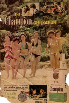 1981 Champion ad Commercial Ads, Childhood Days, Filipina, Pinoy, Vintage Ads, Live Life, Philippines, Nostalgia, Champion