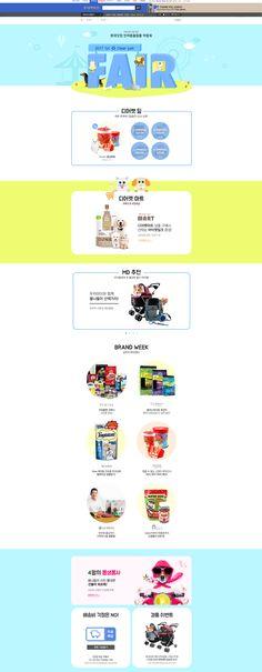 2017 1th 디어펫 페어 (PC)_170424_Designed by 박지원
