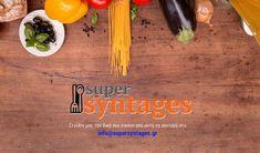 Κάφτα   Συνταγές Greek Cooking, Pitaya, Greek Recipes, Girl Gifts, Feta, Pork, Snacks, Sweet, Kale Stir Fry