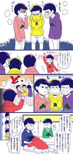 Osomatsu, Karamatsu, Choromatsu, Ichimatsu, Jyushimatsu, and Todomatsu.