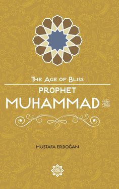 Prophet Muhammad: The Beloved Messenger of Allah Shooting Star Drawing, Shooting Stars, Le Prophete Mohamed, Book Club List, History Of Islam, Ramadan Activities, Peace Be Upon Him, Prophet Muhammad, Way Of Life