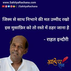 Shayari In Hindi, Truth Of Life, Pandora, Quotes, Fans, Classic, Quotations, Derby, Classic Books
