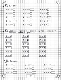 Windows 7 ultimate with keygen included password Numicon, Math Worksheets, Album, Teaching, How To Plan, Brow, Mental Calculation, Rolodex, Preschool Printables