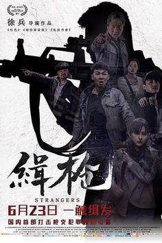 14 Ide Film China Subtitle Indonesia Film Indonesia Bioskop