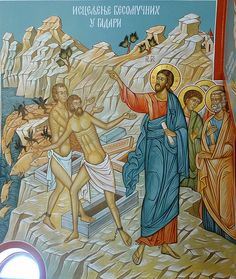 Christ heals the Gadarenes, who were possessed by demons. Religious Images, Religious Icons, Religious Art, San Gabriel, Christian Artwork, Life Of Christ, Byzantine Icons, Believe In God, Orthodox Icons