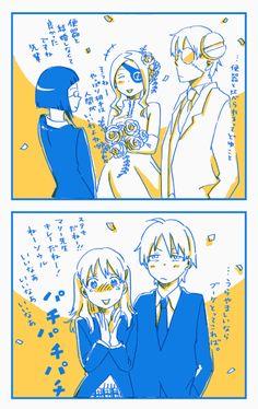 Soma Soul Eater, Soul Eater Stein, Soul And Maka, Manga Games, Cute Anime Couples, Anime Love, Memes, Anime Art, Ships