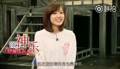 @naruto_live_stage (instagram) #yuiito #itoyui #onmyojibilegame #onmyouji #伊藤優衣 #神楽 #陰陽師 #ミュージカル陰陽師