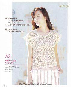 Square knit short-sleeved - Renee - Lei Yu Xuan