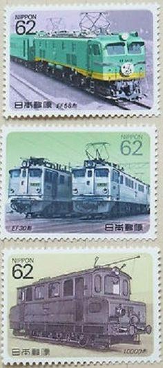 Sellos japoneses locomotora eléctrica franqueo